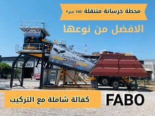 neue FABO TURBOMIX-100 محطة الخرسانة المتنقلة الحديثة Betonmischanlage